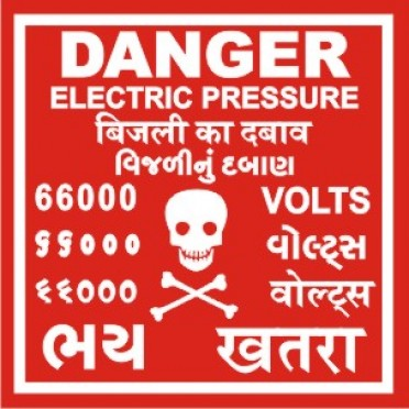 DANGER-ELEC. PRESSURE 66000V (200mm X 250mm /Guj&Hindi)   :label